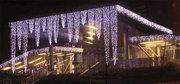 Продам светодиодные LED гирлянды