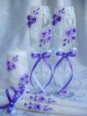 Свадебный набор №1
