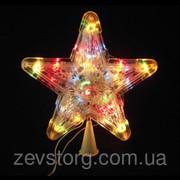 «Звезда» — 30 лампочек